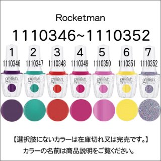 Harmony ジェリッシュ カラー Rocketman<br /><font color=red>26%OFF</font>