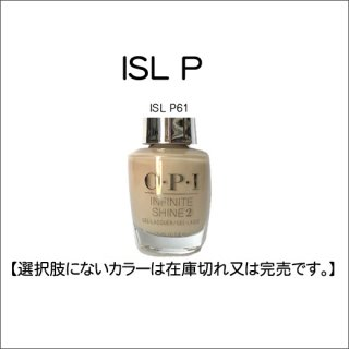 ●OPI オーピーアイ ISL P
