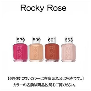 <img class='new_mark_img1' src='https://img.shop-pro.jp/img/new/icons15.gif' style='border:none;display:inline;margin:0px;padding:0px;width:auto;' />●essie エッシー  Rocky Rose