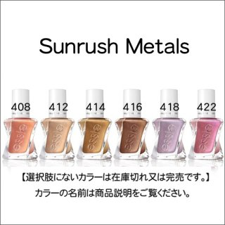 <img class='new_mark_img1' src='https://img.shop-pro.jp/img/new/icons15.gif' style='border:none;display:inline;margin:0px;padding:0px;width:auto;' />●essie エッシー GC Sunrush Metals