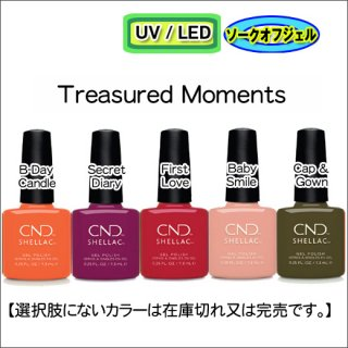 <img class='new_mark_img1' src='https://img.shop-pro.jp/img/new/icons15.gif' style='border:none;display:inline;margin:0px;padding:0px;width:auto;' />●CND シェラック Treasured Moments