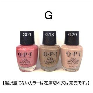 ●OPI オーピーアイ G51  グリースコレクション