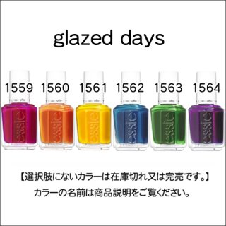 ●essie エッシー  glazed days