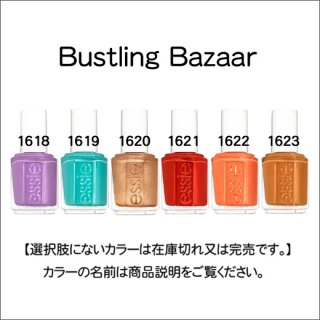 <img class='new_mark_img1' src='https://img.shop-pro.jp/img/new/icons15.gif' style='border:none;display:inline;margin:0px;padding:0px;width:auto;' />●essie エッシー  Bustling Bazaar コレクション