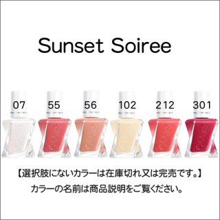 ●essie エッシー GC Sunset Soiree
