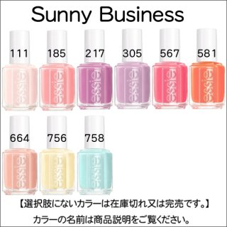 <img class='new_mark_img1' src='https://img.shop-pro.jp/img/new/icons15.gif' style='border:none;display:inline;margin:0px;padding:0px;width:auto;' />●essie エッシー  Sunny Business コレクション