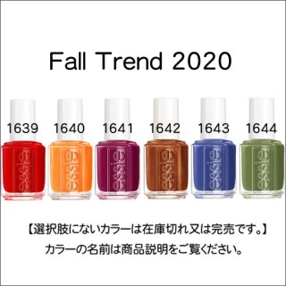 <img class='new_mark_img1' src='https://img.shop-pro.jp/img/new/icons15.gif' style='border:none;display:inline;margin:0px;padding:0px;width:auto;' />●essie エッシー  Fall Trend 2020 コレクション