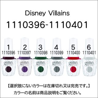 <img class='new_mark_img1' src='https://img.shop-pro.jp/img/new/icons15.gif' style='border:none;display:inline;margin:0px;padding:0px;width:auto;' />Harmony Disney Villains<br /><font color=red>26%OFF</font>