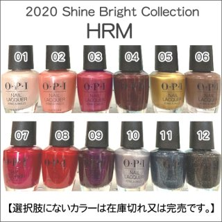 <img class='new_mark_img1' src='https://img.shop-pro.jp/img/new/icons15.gif' style='border:none;display:inline;margin:0px;padding:0px;width:auto;' />●OPI オーピーアイ HRM01~12 Shine Brightーコレクション