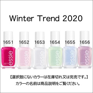<img class='new_mark_img1' src='https://img.shop-pro.jp/img/new/icons15.gif' style='border:none;display:inline;margin:0px;padding:0px;width:auto;' />●essie エッシー  Winter Trend 2020 コレクション