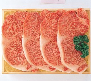 天狗中田本店味噌漬(送料込) RM-100 国内産牛ロース600g(4枚)