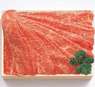 国内産 黒毛和牛 しゃぶしゃぶ肉(送料込) TSS-100B