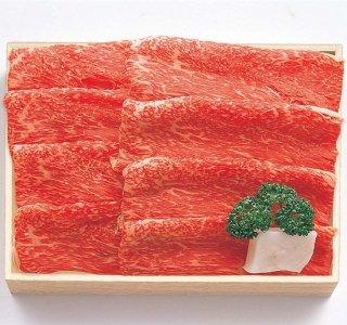 国内産 黒毛和牛 すき焼き肉(送料込) TSK-50B