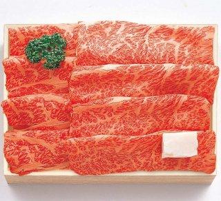 国内産 黒毛和牛 すき焼き肉(送料込) TSK-100B