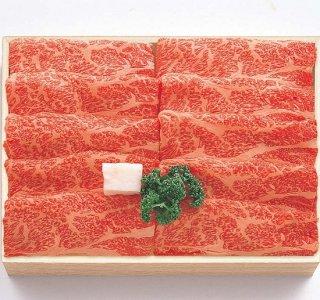 国内産 黒毛和牛 すき焼き肉(送料込) TSK-150B