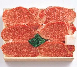 国内産 黒毛和牛 ヒレステーキ肉(送料込)  THT-200B ヒレ750g(4枚)