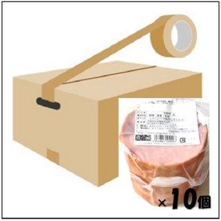 ロースハム (スライス) 500g×10個(ケース売)