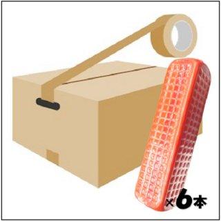 チョップドハム 赤 四角(ブロック) 2.2kg×6本(ケース売)