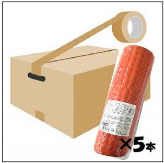 チョップドハム スライス 赤丸 2.0kg×5本入り