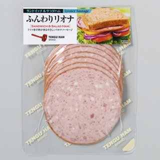 85g サンドイッチ&サラダハム ふんわりリオナ