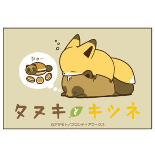 <img class='new_mark_img1' src='//img.shop-pro.jp/img/new/icons11.gif' style='border:none;display:inline;margin:0px;padding:0px;width:auto;' />【ネコポス対応可】タヌキとキツネ スクエアマグネット B