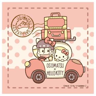 <img class='new_mark_img1' src='//img.shop-pro.jp/img/new/icons11.gif' style='border:none;display:inline;margin:0px;padding:0px;width:auto;' />おそ松さん×Sanrio Characters マイクロファイバー おそ松×ハローキティ 旅立ちver