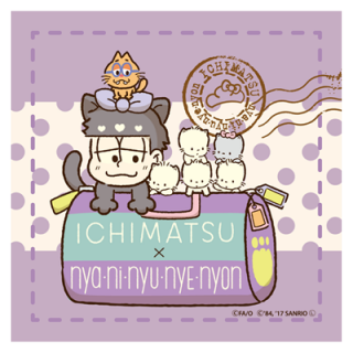 <img class='new_mark_img1' src='//img.shop-pro.jp/img/new/icons11.gif' style='border:none;display:inline;margin:0px;padding:0px;width:auto;' />おそ松さん×Sanrio Characters マイクロファイバー 一松×ニャニィニュニェニョン 旅立ちver