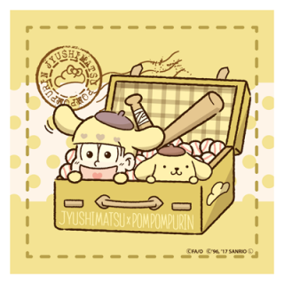 <img class='new_mark_img1' src='//img.shop-pro.jp/img/new/icons11.gif' style='border:none;display:inline;margin:0px;padding:0px;width:auto;' />おそ松さん×Sanrio Characters マイクロファイバー 十四松×ポムポムプリン 旅立ちver