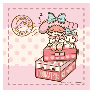 <img class='new_mark_img1' src='//img.shop-pro.jp/img/new/icons11.gif' style='border:none;display:inline;margin:0px;padding:0px;width:auto;' />おそ松さん×Sanrio Characters マイクロファイバー トド松×マイメロディ 旅立ちver