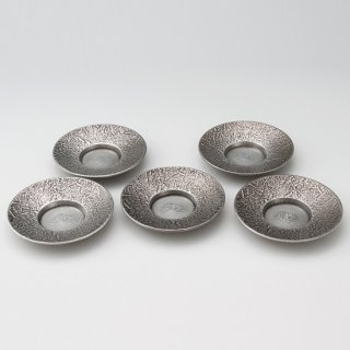 錫 茶托 丸形 5枚セット 商品番号:40/名入れ・マーク入れ 不可