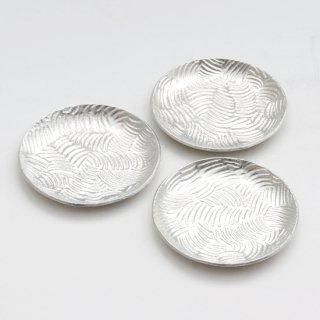錫 銘々皿丸型 3枚セット商品番号:1300-1/名入れ・マーク入れ 不可