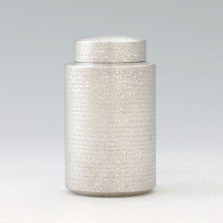 錫 茶筒 吹雪加工 白仕上げ 200g 商品番号:15-1/名入れ・マーク入れ 不可