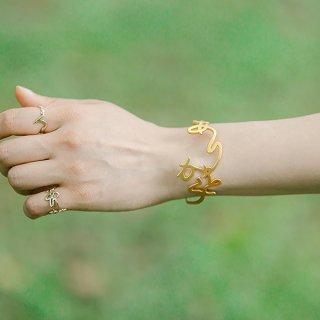 hiragana BANGLE<br />ありがとう - Gold / 2size