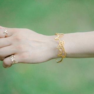 hiragana BANGLE<br />とうきょう - Gold / 2size
