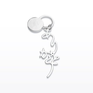 hiragana KEY RING<br />ありがとう