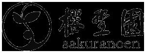 桜野園 -sakuranoen-