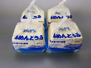 袋とうふセット・もめん(クール便対応)
