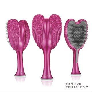 【天使のような】TangleCherub【悪魔のヘアブラシ】〜持ち運びに便利な小さなサイズ〜