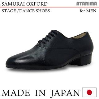 ステージ ダンスシューズ【SAMURAI OXFORD】【日本製】【男性用】【黒/ブラック】【プロフェッショナル仕様】【特注品】【納期1〜2ヶ月】