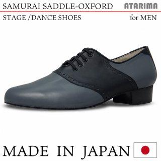 ステージ ダンスシューズ【SAMURAI SADDLE-OXFORD】【日本製】【男性用】【灰色×黒/グレー×ブラック】【プロフェッショナル仕様】【特注品】【納期1〜2ヶ月】