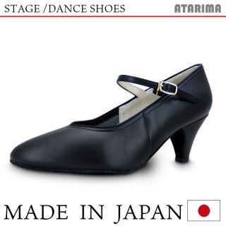 ステージシューズ ダンスシューズ 女性モダンシューズ ベルト付き【黒】【日本製】【本革】【5cmヒール】【キャラクターシューズ、社交ダンス、舞台、ピアノ、演奏、合唱】<img class='new_mark_img2' src='https://img.shop-pro.jp/img/new/icons61.gif' style='border:none;display:inline;margin:0px;padding:0px;width:auto;' />