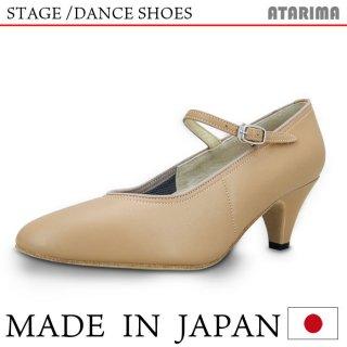 ステージシューズ ダンスシューズ 女性モダンシューズ ベルト付き【ベージュ】【日本製】【本革】【5cmヒール】【キャラクターシューズ、社交ダンス、舞台、ピアノ、演奏、合唱】<img class='new_mark_img2' src='https://img.shop-pro.jp/img/new/icons61.gif' style='border:none;display:inline;margin:0px;padding:0px;width:auto;' />