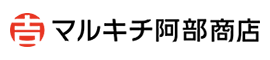 マルキチ阿部商店オンラインショップ〜さんまの昆布巻きリアスの詩・小女子・ほや/宮城女川のうまいものをお届け