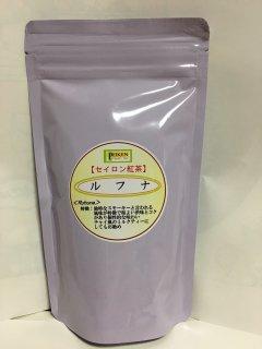 新茶ルフナ(RUHUNA)茶葉100g