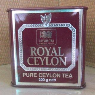 ロイヤルセイロン(ROYAL CEYLON)