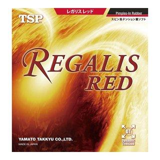 【TSP】レガリス レッド(REGALIS RED)