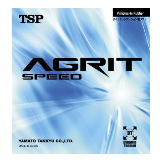 【TSP】アグリット スピード (AGRIT SPEED)