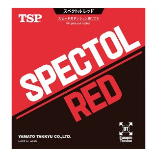 【TSP】スペクトル レッド (SPECTOL RED)