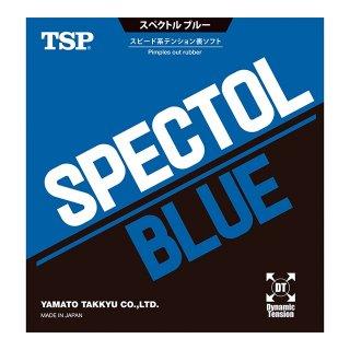 【TSP】スペクトル ブルー (SPECTOL BLUE)