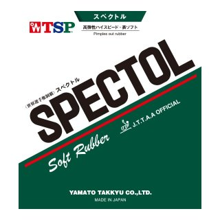 【TSP】スペクトル (SPECTOL)